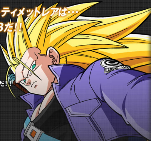 File:SS3FTrunks(DBH).png