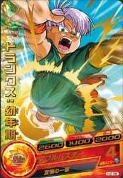 File:Trunks Heroes 4.jpg