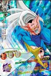 File:Dabura Heroes 2.jpg