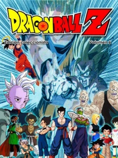 File:Dragon Ball Z004.jpg