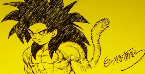 File:Toriyama SSj4 DragonBox.jpg
