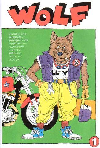 File:WolfManga1.jpg