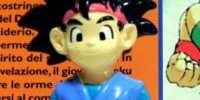 Goku Jr. (Collectibles)