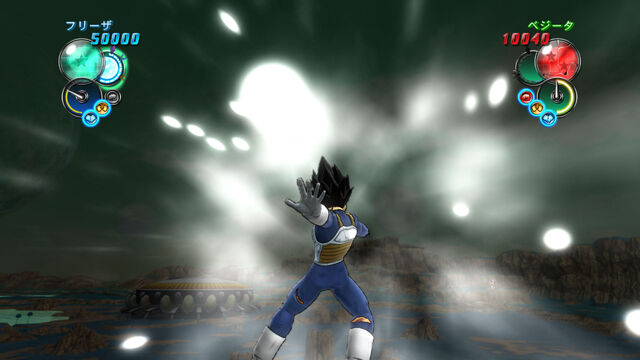 File:Vegeta-Blockl.jpg