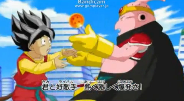 File:DBHTrailer2-15.png