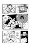 Goku kicks Spike the Devil Man into a wall