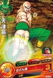 File:Tien Shinhan Heroes 8.jpg