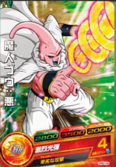 File:Super Buu Heroes 17.png