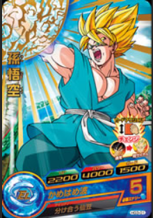 File:Super Saiyan Goku Heroes 28.png
