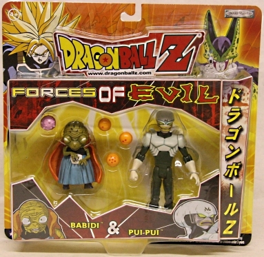 File:Forces of Evil Pui Pui Babidi Jakks.JPG