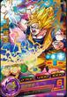 Super Saiyan Goku Heroes 31