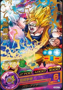 File:Super Saiyan Goku Heroes 31.png