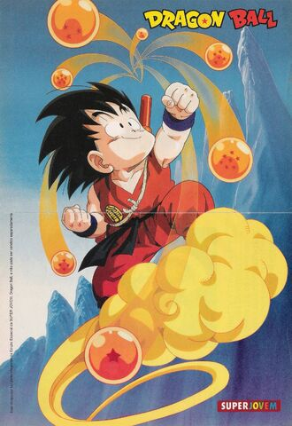 File:Dragonball-18.jpg