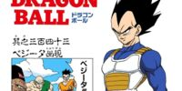 Vegeta Returns!!!