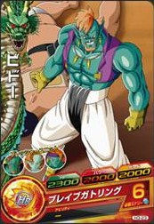 File:Bido Heroes 4.jpg