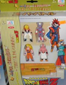 Coffret22 withjanemba