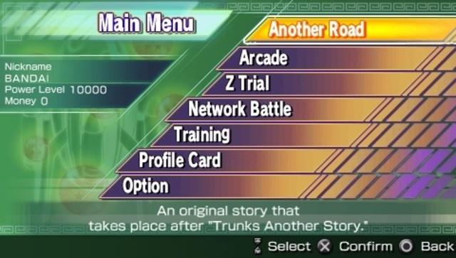 File:Main Menu Another Road.jpg