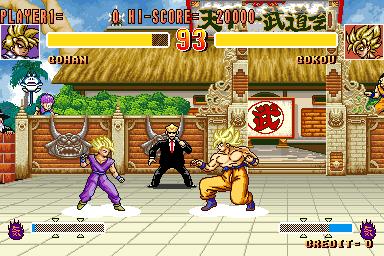 File:2 super battle 3.png
