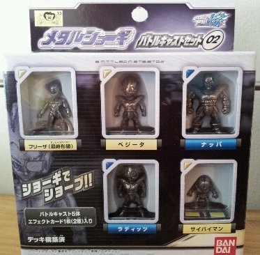 File:Banpresto gold series Nappa-Raditz-Frieza-Saibaman-Vegeta.PNG