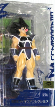 File:Box turles Banpresto.PNG