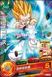 File:Super Saiyan Gotenks Heroes 2.jpg
