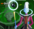 Whis XV2 Character Scan