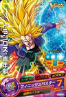 Super Saiyan 3 Future Trunks Heroes 4