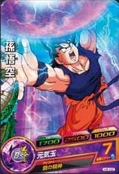 File:Goku Heroes 17.jpg