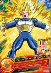 File:Super Saiyan Vegeta Heroes 14.jpg