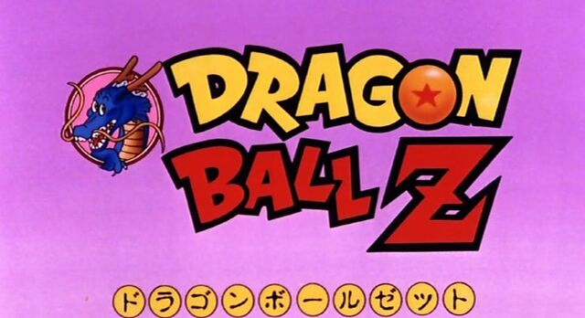 File:Dragon Ball Z Intro.jpg