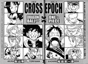 Crossepoch.jpg