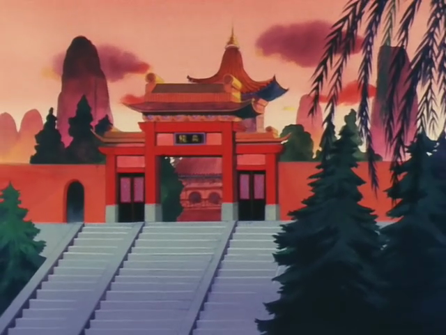 File:OolongsCastle.png