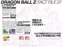 DragonBallZFactFile37