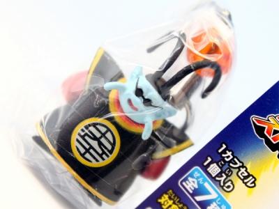 File:SuperSaiyanSenshiWarrior-Kaio-bandai-c.jpg