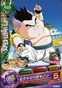 Fat Gotenks Heroes
