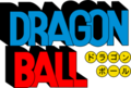 Logo dragon ball anime original 01 by vicdbz-d4nkb5u
