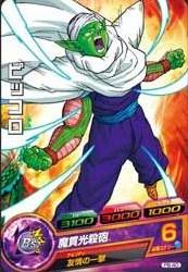 File:Piccolo Heroes.jpg