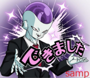 Ideal Boss Frieza