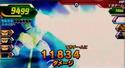 SuperGalickGun2(DBH)