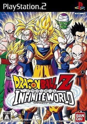File:Dbz inf world.jpg