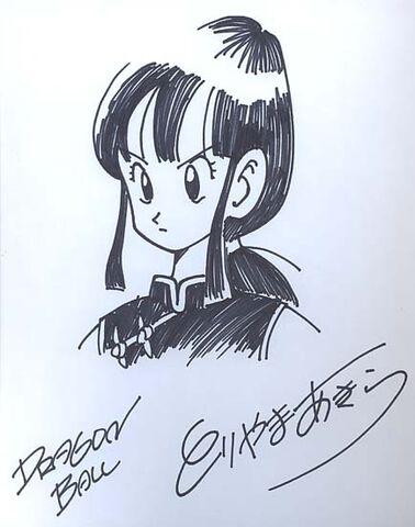 File:Akira Toriyama Autograph 23 by goku6384.jpg