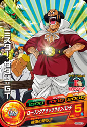 File:GT Mr. Satan Heroes 2.png