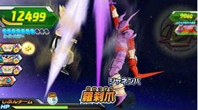 File:Janemba gameplay Heroes Mission 3.jpg