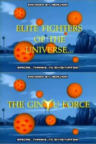 File:Elite Fighters of the Universe... The Ginyu Force.jpg