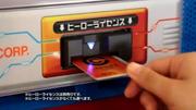 DBHmachinecardvideogame