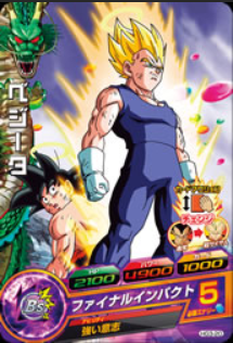 File:Super Saiyan Vegeta Heroes 23.png