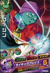 File:Bujin Heroes 3.jpg