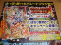 Thumbnail for version as of 18:05, March 3, 2012