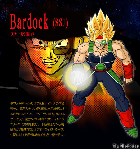 File:DBZ BT 3 - Bardock SSJ Fake.jpg