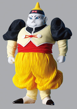 File:Bandai HG Series SP4 Android Special Android 19 8cm.PNG